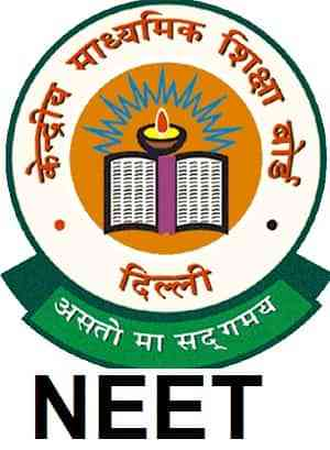 Big Announcement) NEET And JEE Main to be held twice a year from 2019